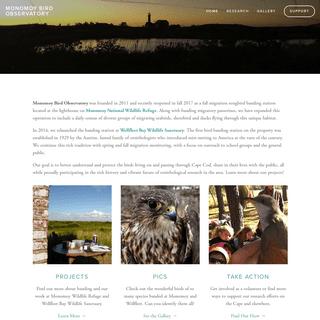 Monomoy Bird Observatory