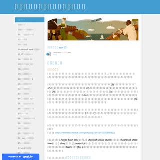 ArchiveBay.com - resourceliteracy.weebly.com - 文華國小資源班國語讀寫障礙教材 - 教材使用說明