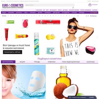 Интернет магазин косметики в Москве. Купите косметику в Euro-cosmetics.ru