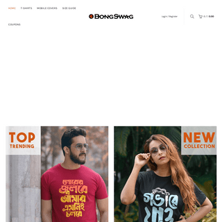 Best Bengali Graphic Printed T-shirts Online at Rs.399 - BongSwag.com