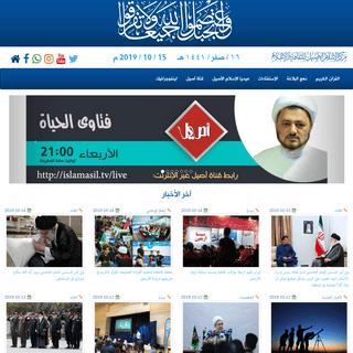 Welcome to الاسلام الاصیل - الاسلام الاصیل