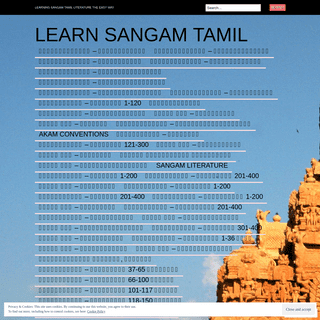 Learn Sangam Tamil - Learning Sangam Tamil Literature the Easy Way