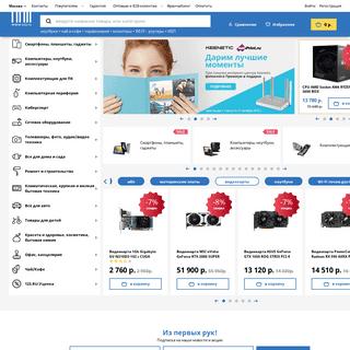 123.RU — интернет магазин цифровой и бытовой техники, электроники, компь