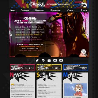 ArchiveBay.com - glumusic.net - GLUTAMINE OFFICIAL WEB SITE