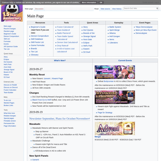 A complete backup of dx2wiki.com