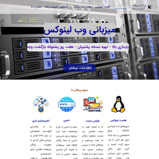 صفحه اصلی - گیتی هخامنش پاسارگاد