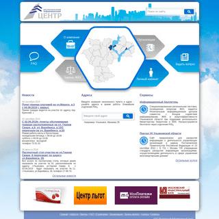 ArchiveBay.com - ric-ul.ru - ООО -Региональный информационный центр-