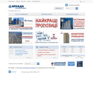 Головна сторінка – АТ АКБ «АРКАДА»