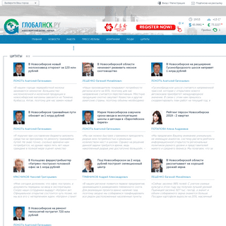 ГлобалНСК.ру- В Центробанке сообщили о замедлении роста потребительс�