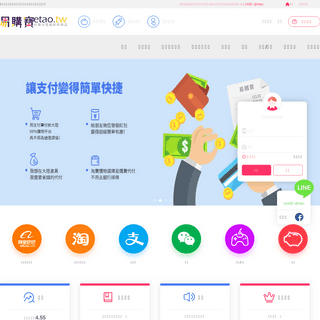 ArchiveBay.com - etao.tw - 易購寶 -淘寶代付、支付寶代儲、微信紅包,最專業的大陸支付幫手!