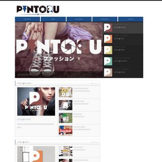 ピントル|PINTORU - あなたに答えを