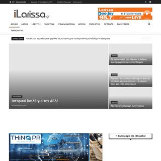 Ειδήσεις Λάρισα - νέα, γεγονότα, ενημέρωση για τη Λάρισα!
