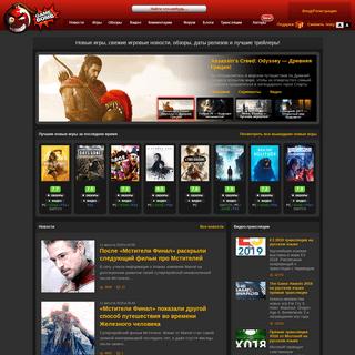 igroed.net.ru — Новые игры, игровые новости, разгромные обзоры, лучшие игры,