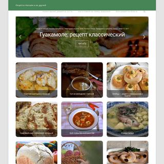 Вкусно, Натали! Блог о правильном здоровом питании и здоровой пище.