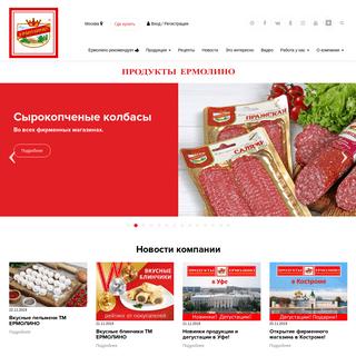 Продукты Ермолино – официальный сайт!