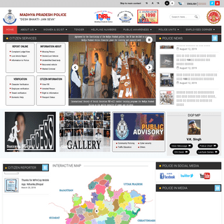 ArchiveBay.com - mppolice.gov.in - Home - Madhya Pradesh Police,India