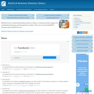 News - BizDirLib Business Directory Library 📚