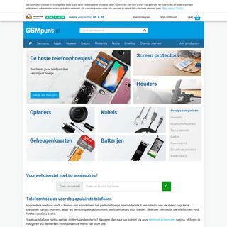 Telefoon Accessoires, Telefoons en Tablets - GSMpunt.nl