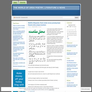 The World of Urdu Poetry, Literature & News - Ghazals, Nazms in Urdu, Hindi (Devanagari) and Roman scripts apart from news about