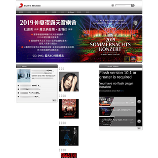 Home - 台灣索尼音樂娛樂股份有限公司