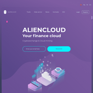 Cloud mining, Cryptocurrency exchange — AlienCloud