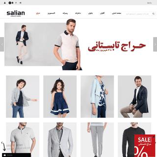 ArchiveBay.com - salian.com - Salian