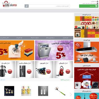 ArchiveBay.com - kalano.ir - فروشگاه اینترنتی کالانو