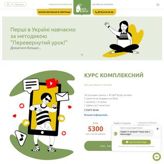 ArchiveBay.com - greencountry.com.ua - Курси англійської. Методика -Перевернутий Урок-. Освітня платформа -24ES