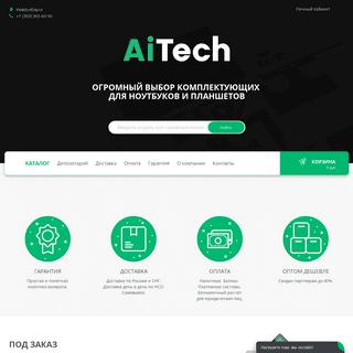 Интернет-магазин Aitech Electronic Technology в Новосибирске