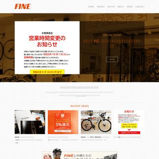 ArchiveBay.com - cycle-fine.com - BicycleShop FINE 自転車販売 - 福山市 - ロードバイク - マウンテンバイク - 広島
