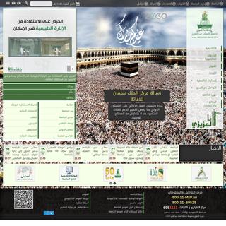 جامعة الملك عبد العزيز - جدة - المملكة العربية السعودية