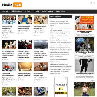 ArchiveBay.com - mhub.top - Mhub — новости Украины — Новости, главные новости, новости дня, последн�