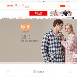首页-红豆居家官方旗舰店-天猫Tmall.com