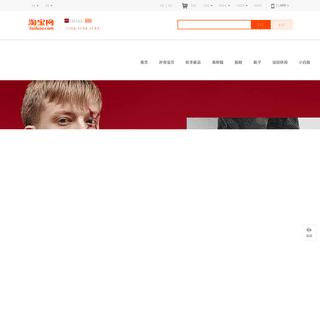 首页-吉普森旗舰店-天猫Tmall.com