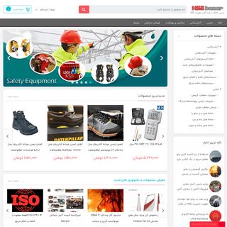 HSE Bazar - بازار ایمنی، سلامت و محیط زیست