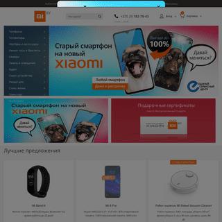 Интернет-магазин mi.by - купить любую технику Xiaomi с доставкой по Минску, �