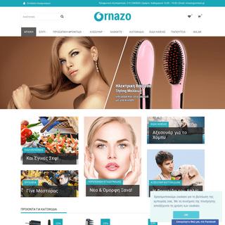 ArchiveBay.com - ornazo.gr - Προϊόντα Ομορφιάς & Περιποίησης ornazo.gr