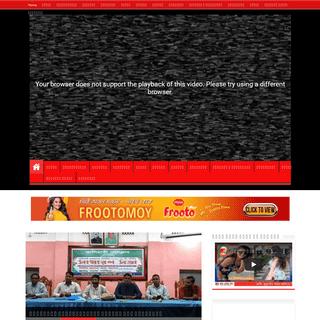 BD LIVE TV {IP TV} বিডি লাইভ টিভি ডট নেট লিঃ – BD LIVE TV {IP TV} বিডি লা�