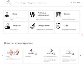 Medplaza.uz - каталог всех клиник и врачей