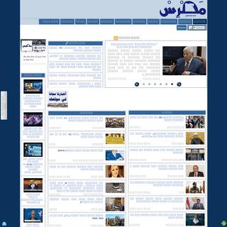 مصرس - أخبار مصر على مدار الساعة