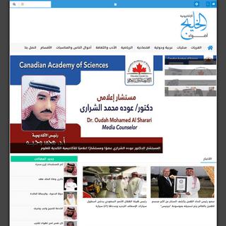 ArchiveBay.com - guryat.com - أضواء الخليج الإلكترونية - directly newspaper