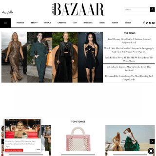 Arab Fashion, Beauty, Lifestyle, Celebrity News, Trends & Style Magazine - Harper's BAZAAR Arabia