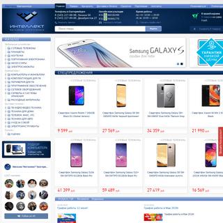 Интеллект,Купить сотовый телефон xiaomi в Екатеринбурге,купить смартфон