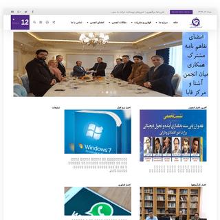 iransoftware – انجمن نرم افزار آشنا
