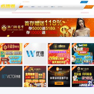 兴发xf966娱乐游戏平台_兴发pt官方合作亚洲_兴发xf811手机版官方入口