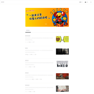 ArchiveBay.com - chinesesays.com - 华文说 - 有一种陪伴叫文字