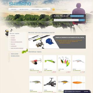 Интернет магазин рыболовных снастей ShimanoFish.ru