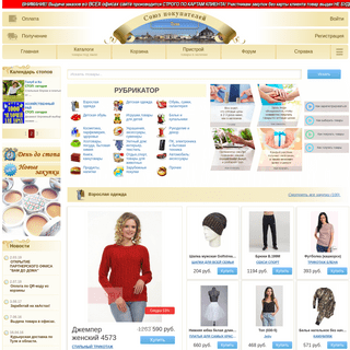 Совместные покупки - Тула -
