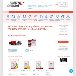 ArchiveBay.com - protein.company - Интернет-магазин спортивного питания в Москве - PROTEIN.COMPANY