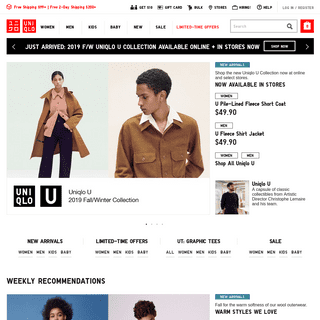 Women's, Men's and Kids' Clothing and Accessories - UNIQLO US